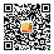 【扫描左侧二维码关注微信】参与交流!